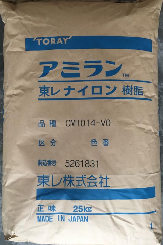 PA6/日本东丽/CM1014-V0