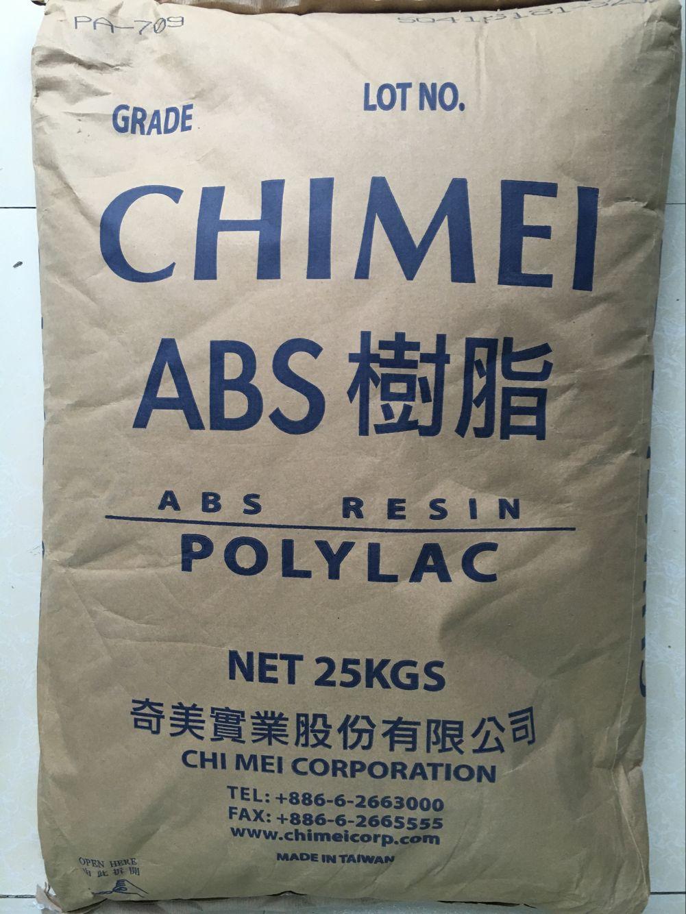 ABS/台湾奇美/PA-709/超高冲击强度