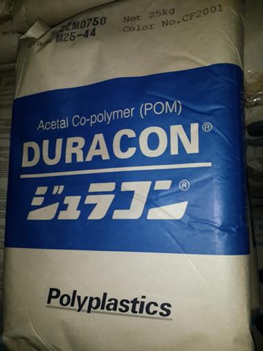 POM/日本宝理/M25-44